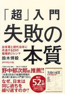 『人を大切にする人材育成・教育研修』 - 福岡ジンザイブログ