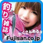 釣りガール☆ りんかのりんりん♪ブログ 2012