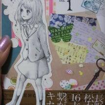 待望!orange第…