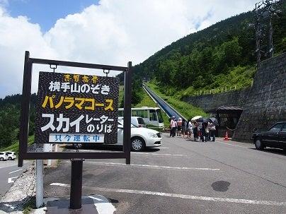 モモとスモモの軽井沢日記♪