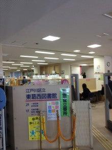 区 図書館 江戸川