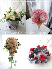 $Flower Salon Wish