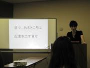 ◆◇国際支援を支援する学生団体『FAVLIC』のブログ◇◆-CMM10
