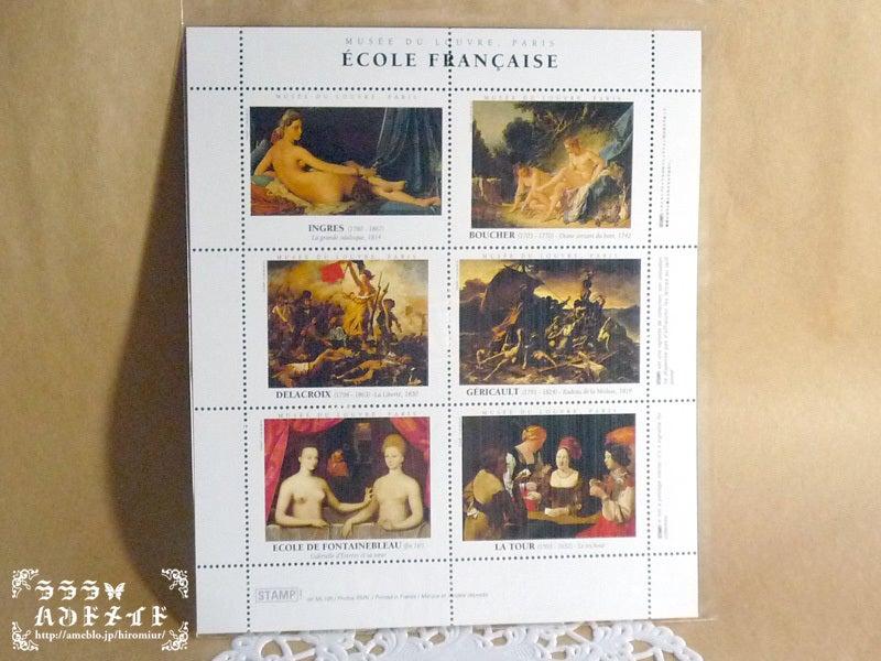 ルーブル美術館の切手