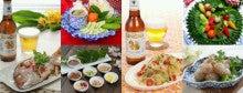 タイ料理図鑑