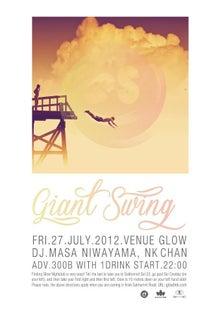 $luvadubduv-GiantSwing July.2012