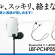 Bluetoothス…