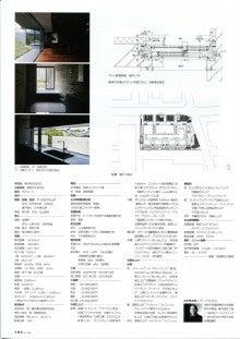 CCF STYLEというエコロジーな床下冷暖房システムを世に広める為に立ち上った一級建築士が全国展開するまでをドキュメントで綴るブログ-7