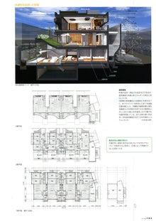 CCF STYLEというエコロジーな床下冷暖房システムを世に広める為に立ち上った一級建築士が全国展開するまでをドキュメントで綴るブログ-6