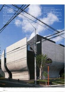 CCF STYLEというエコロジーな床下冷暖房システムを世に広める為に立ち上った一級建築士が全国展開するまでをドキュメントで綴るブログ-3