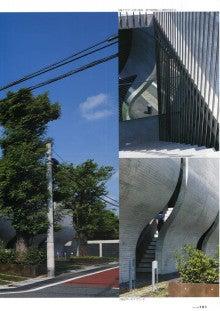 CCF STYLEというエコロジーな床下冷暖房システムを世に広める為に立ち上った一級建築士が全国展開するまでをドキュメントで綴るブログ-4