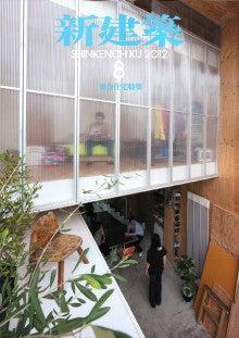 CCF STYLEというエコロジーな床下冷暖房システムを世に広める為に立ち上った一級建築士が全国展開するまでをドキュメントで綴るブログ-1