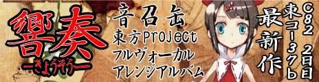 $haru*nyaのきまぐれblog