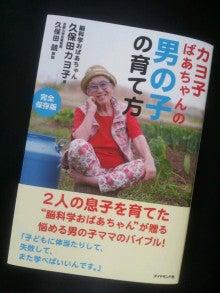 道端カレンオフィシャルブログ「Karen Michibata XXX」Powered by Ameba-2012-08-09 07.38.14.jpg2012-08-09 07.38.14.jpg