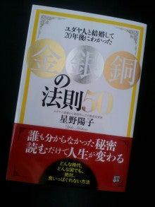 道端カレンオフィシャルブログ「Karen Michibata XXX」Powered by Ameba-2012-08-09 07.39.01.jpg2012-08-09 07.39.01.jpg
