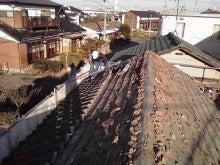 八王子市の解体屋 ワーク総合解体社長ブログ