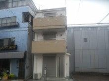 株式会社 サン建築設計のブログ
