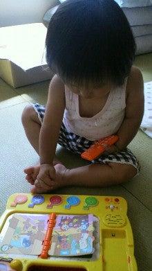 Love Peach♪-2012080915020001.jpg