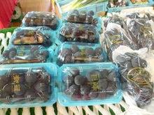 杜の穂倉(農産物直売所)のブログ