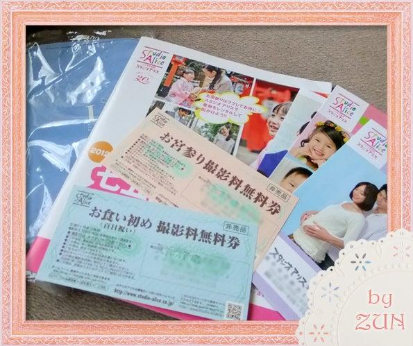 $ZUN's Happy Life Diary-スタジオアリス2