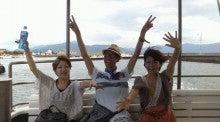 まりのぶろぐ-20120806150119.jpg