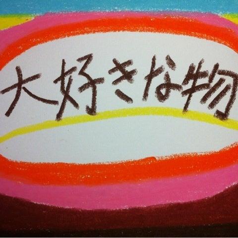 中村治輝 公式ブログ  -ipodfile.jpg
