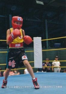 拳闘日記/AKIRAの拳に夢を乗せて-2012赤レンガ