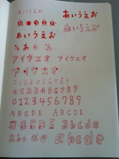 ボールペンイラスト 文字を可愛くアレンジ Juju の日記帳
