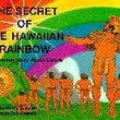 ハワイの神話と伝説
