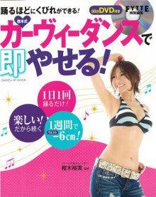 ヘアメイク中本太オフィシャルブログ Powered by Ameba