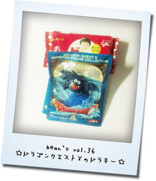 キャラクターデザインとFAV☆Chocobanditz blog-bean's vol.36
