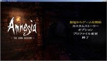 けたろうのブログ-Amnesia日本語3
