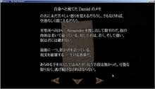 けたろうのブログ-Amnesia日本語修正2_4