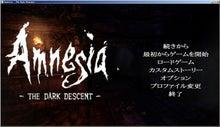 けたろうのブログ-Amnesia日本語修正2_0
