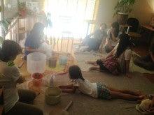 ハレアイナ ~青葉台で繰り広げる、癒しの食とヒーリングを提供する集いの場~-演奏