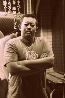 船橋 四川火鍋専門店 みやま