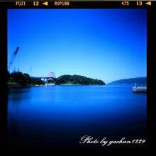 gachan1229のブログ「ツルに魅せられた男の記憶」-笠戸大橋
