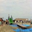beach box …