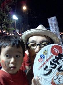 グッとファーザー@愛媛松山の子育て支援、父親支援、母親支援や地域活性化に挑む父親・独身男性中心の市民グループのブログ