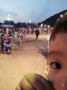 グッとファーザー@愛媛松山の子育て支援、父親支援、母親支援や地域活性化に挑む父親・独身男性中心の市民グループのブログ-松山祭り