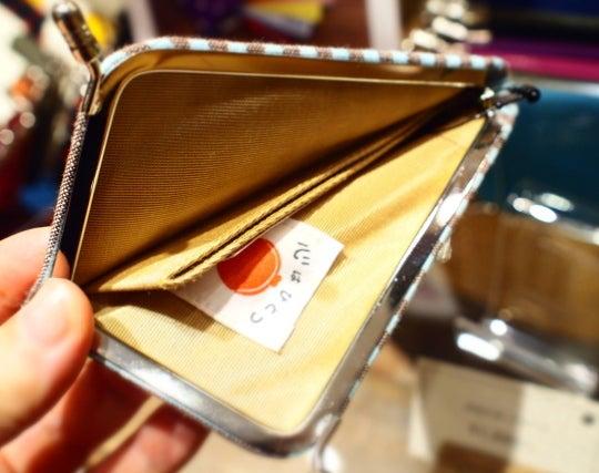 可愛いぺったんこ財布