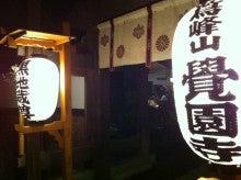 よりともの鎌倉ブログ