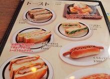 福岡グルメを満喫♪-星乃珈琲 福岡早良店 メニュー