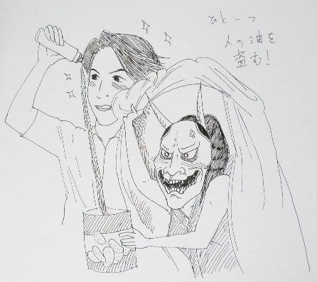 敦子 鬼 形相 前田 の