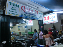 タイ暮らし-a36