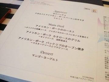 CHIZU ♡ Beauty & Trip <旅・コスメ・イベント・映画・グルメ・スイーツ>