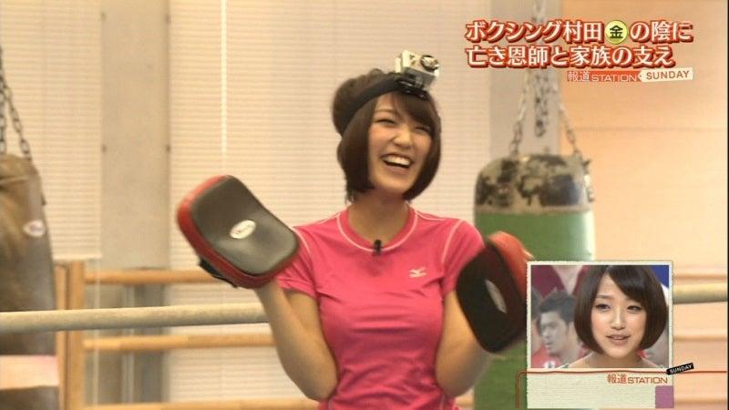 「竹内アナ ボクシング」の画像検索結果