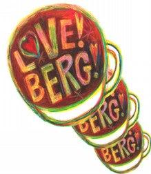 $LOVE! BERG! ~ビア&カフェ「ベルク」を応援しよう~-ラブベルです♡
