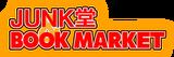 ジャンク堂ホームページ