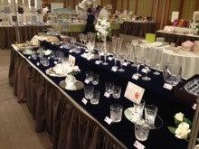 結婚式・引出物の日本ウエルズ